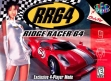 logo Emulators Ridge Racer 64 [USA]