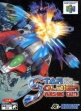 logo Emulators Star Soldier - Vanishing Earth [Japan]