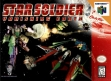 logo Emuladores Star Soldier - Vanishing Earth [USA]