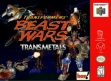 logo Emulators Transformers : Beast Wars Transmetals [USA]