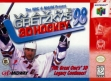 logo Emulators Wayne Gretzky's 3D Hockey '98 [USA]