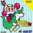 logo Emulators BOMBERMAN '94 [JAPAN]