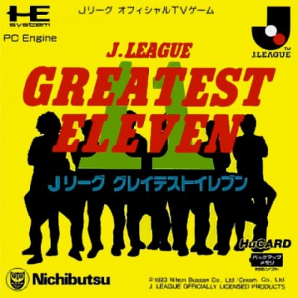 J. LEAGUE GREATEST ELEVEN [JAPAN] image