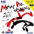 logo Emulators MANIAC PRO WRES : ASU E NO TATAKAI [JAPAN]