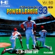 Logo Emulateurs POWER LEAGUE '93 [JAPAN]