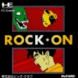 logo Emuladores ROCK-ON [JAPAN]