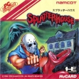 Logo Emulateurs SPLATTERHOUSE [JAPAN]