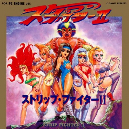 STRIP FIGHTER II [JAPAN] - PC Engine/TurboGrafx 16 () rom download
