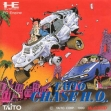 logo Emulators TAITO CHASE H.Q [JAPAN]
