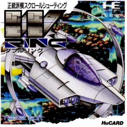 W-RING : THE DOUBLE RINGS [JAPAN] image