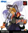 Logo Emulateurs THE LAST BLADE - BEYOND THE DESTINY [EUROPE]