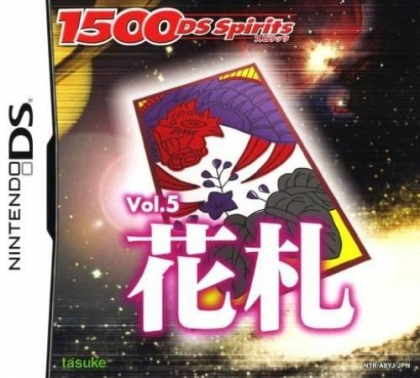 1500 DS Spirits Vol. 5 - Hanafuda image
