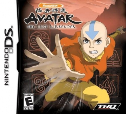4529 james cameron's avatar the game (us) nds rom free download.