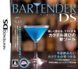 logo Emulators Bartender DS