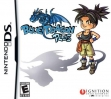 logo Emulators Blue Dragon Plus
