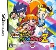 logo Emulators Game de Demashita! Powerpuff Girls Z