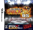 Логотип Emulators Pro Wrestling Kentei Ds [Japan]