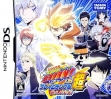 Logo Emulateurs Katekyoo Hitman Reborn! DS - Flame Rumble Hyper -