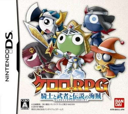 Keroro RPG [Japan] image