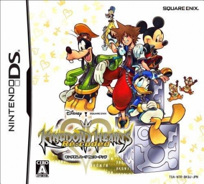 Kingdom Hearts - Re-Coded image