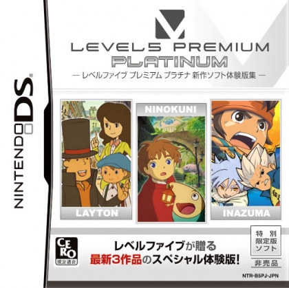 Level5 Premium - Gold [Japan] (Demo) image