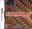 Логотип Emulators Lode Runner