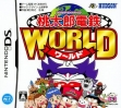 logo Emulators Momotarou Dentetsu - World