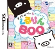 Логотип Emulators Monochrome Boo And Baby Boo - Kururin Boo [Japan]