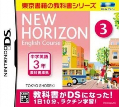 New Horizon English Course 3 [Japan] image