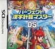 logo Emulators Perfect Kanji Keisan Master Ds