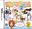 logo Emulators Pet Shop Monogatari Ds 2