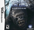 logo Emuladores Peter Jackson's King Kong - The Official Game of t