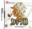 logo Emulators Puzzle Series Vol. 4 - Kakuro