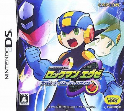 Rockman Exe - Operate Shooting Star image