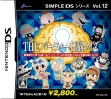 logo Emulators Simple DS Series Vol. 12 - The Party Unou Quiz