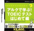 Логотип Emulators Simple DS Series Vol. 38 - ALC de Manabu! TOEIC Te