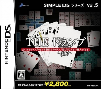 Simple DS Series Vol. 5 - The Trump image