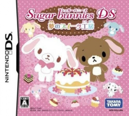 Sugar Bunnies Ds - Yume No Sweets Koubou image