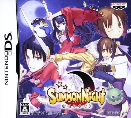 Summon night swordcraft story 3 gba rom download english gophip.