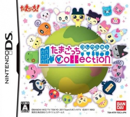 Tamagotchi Collection image