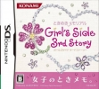 Logo Emulateurs Tokimeki Memorial : Girl's Side 3rd Story