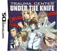 logo Emulators Trauma Center - Under the Knife
