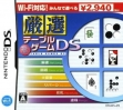 logo Emulators Wi-fi Taiou - Gensen Table Game Ds
