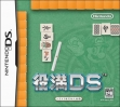 logo Emulators Yakuman DS