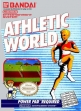 Логотип Emulators Athletic World [USA]