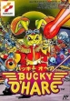 logo Emulators Bucky O'Hare [Japan]