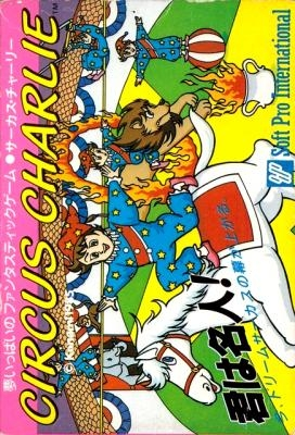 Circus Charlie Japan Nintendo Entertainment System Nes Rom Download Wowroms Com