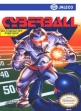 logo Emulators Cyberball [USA]
