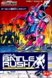 Logo Emulateurs Datach : Battle Rush, Build Up Robot Tournament [Japan]