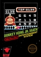 Logo Emulateurs Donkey Kong Jr. Math